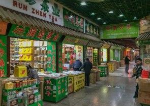 Тянь-Шань — рынок чая