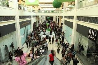 Торгово-развлекательный центр Dalma Garden Mall