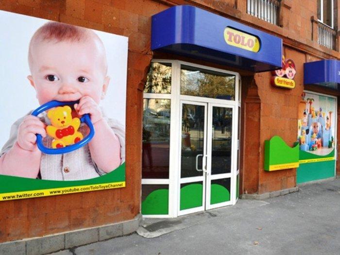 Магазин детских игрушек Tolo Toys
