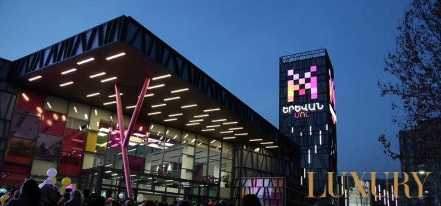 Торговые центры Еревана