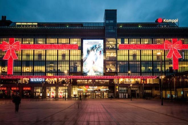 Торговый центр «Камппи»