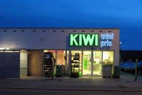Универсам KIWI