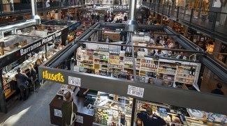 Продуктовые магазины в Осло