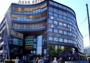 Торговый центр в Осло - Aker Brygge