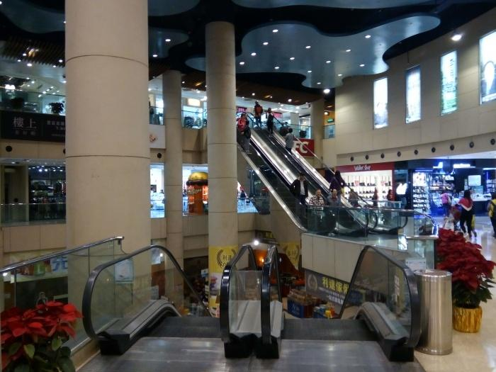 Ginza Mall.jpg