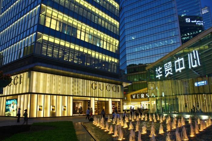 Shin Kong Place.jpg
