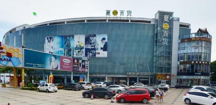 Summer mall, Санья