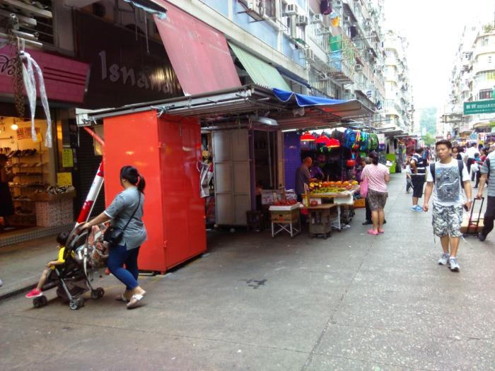 hk shopping16 3