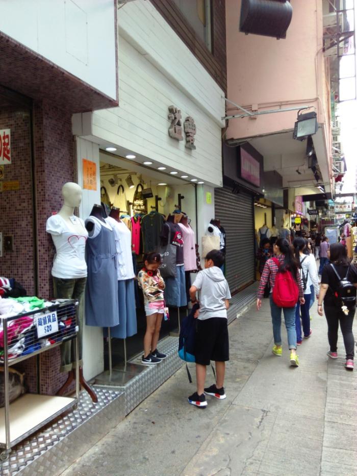 hk shopping16 6