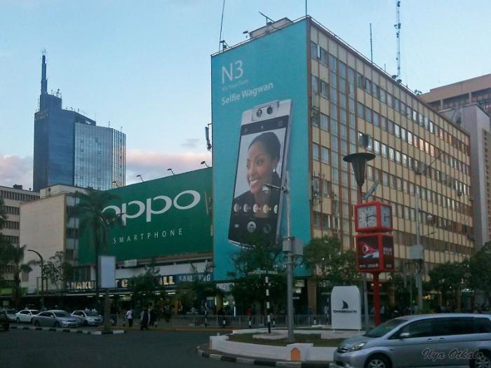 Найроби, торговый центр Накуманн