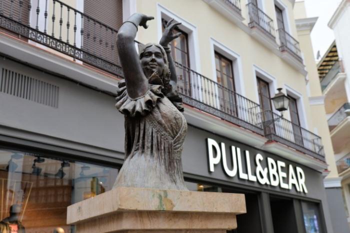 Магазин Pull & Bear в Севильи