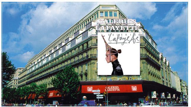 Шоппинг в Париже: Galeries Lafayette - Шоппинг в Париже, шопинг в Париже, магазины в Париже, торговые центры в Париже, аутлеты Париж, аутлет в Париже, аутлеты рядом с Парижем, деревня-аутлет, распродажи в Париже, скидки в Париже, торговые центры Париж, магазины Париж, где купить Париж, куда отправиться за покупками в Париже, возврат НДС Париж, возврат Tax Free Париж, за покупками в Париж, адреса магазинов в Париже, детские магазины в Париже, магазины одежды Париже, блошиные рынки в Париже, Париж блошиные рынки, расположение блошиных рынков в Париже, блошиные рынки на карте Парижа, бутики Париж, универмаги Париж, как работают магазины в воскресенье в Париже, шоппинг Франция, шопинг Франция, за покупками во Францию, Париж, Франция, путеводитель по Парижу, путеводитель по Франции
