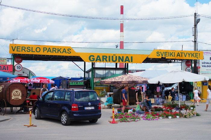 Рынок Герюнай