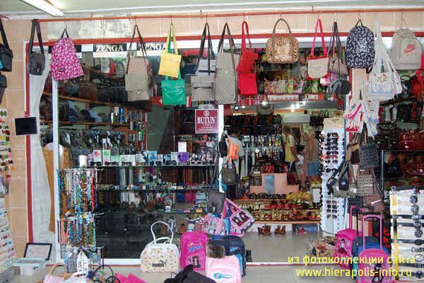 шоппинг в маркетах Бельдиби