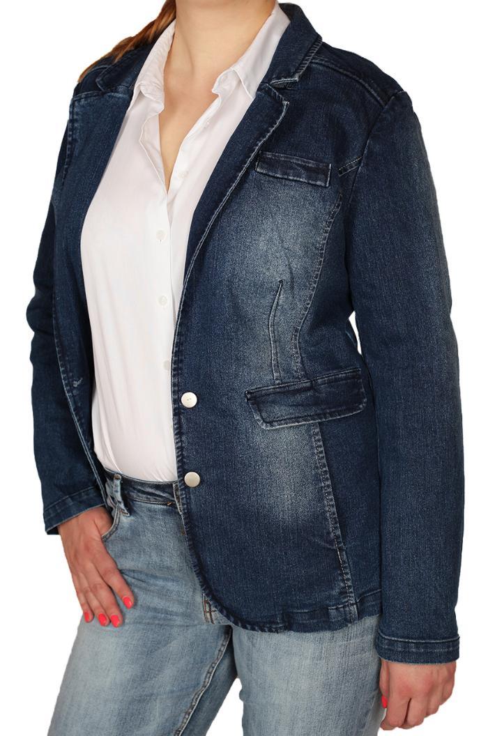 Женская джинсовая куртка от Rick Cardona всего за 999 рублей с доставкой в Ярославль!