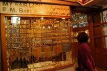 В центральной части столицы расположен Золотой квартал