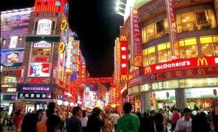 Китай - шоппинг в Пекине