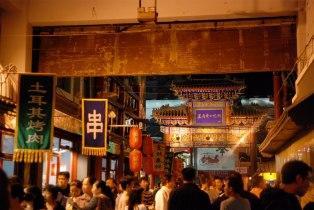 Торговая улица Ванфуцзин