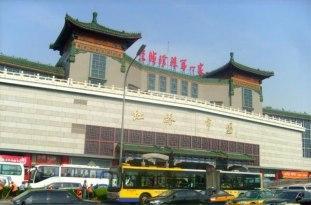 Жемчужный рынок Пекин