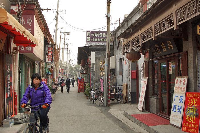 Торговые улицы - Liulichang