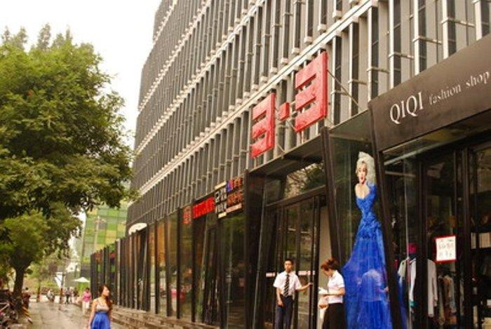 3d3 mall