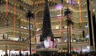 «Golden Resources Shopping Mall» в Пекине