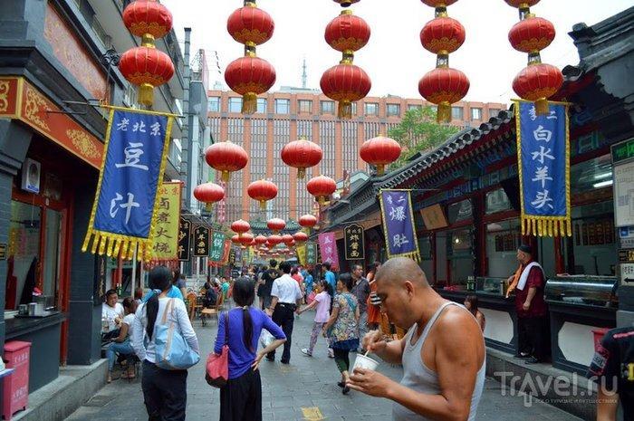 Ванфуцзин Пекин