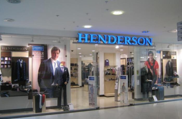 Магазин Henderson в Анапе