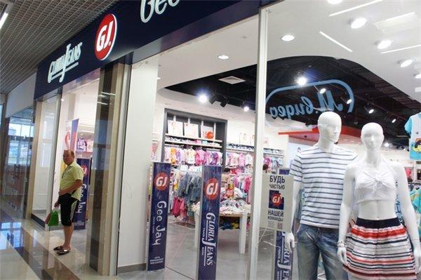 Магазин «Gloria Jeans» в Анапе