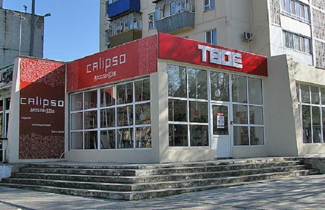 """Магазин """"ТВОЁ"""" в Анапе"""