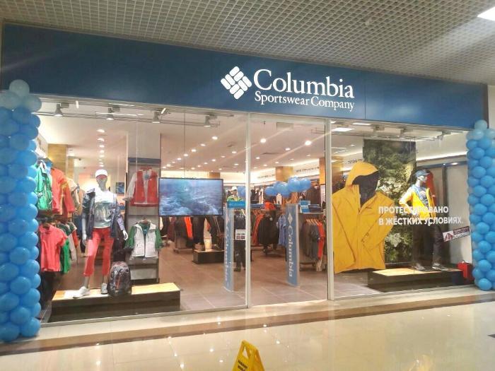 Магазин Columbia в Анапе