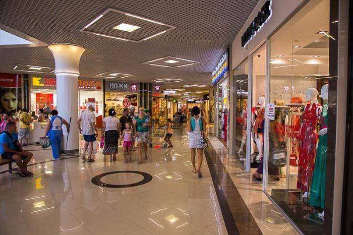Магазины одежды в Анапе
