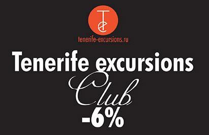 discounts-on_tenerife