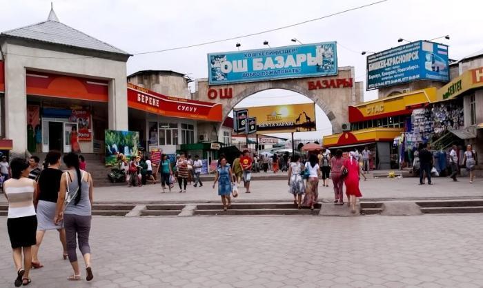 ошский рынок киргизия