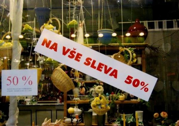 Распродажа в Праге.jpg