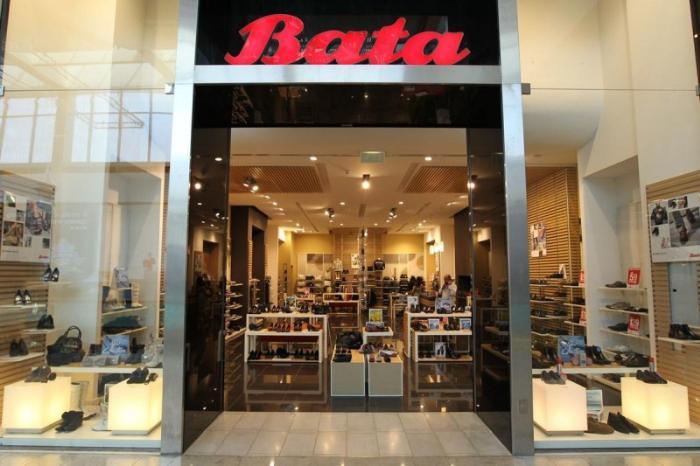Обувь в Праге Bata