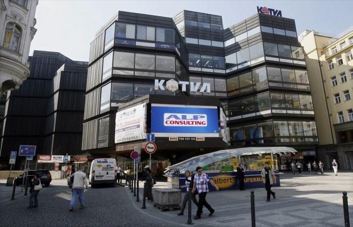Торговый центр Котва.jpg