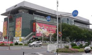 Жемчужный рынок в Пекине