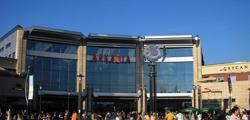 Торговый центр «Аркадия»
