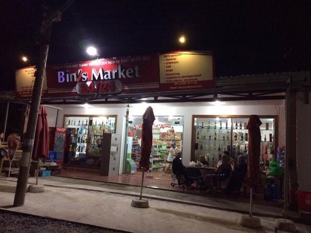 Супермаркет на острове фукуок