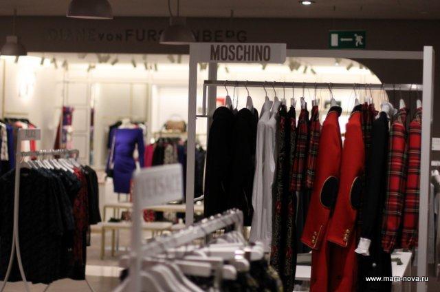 осенние распродажи в Италии