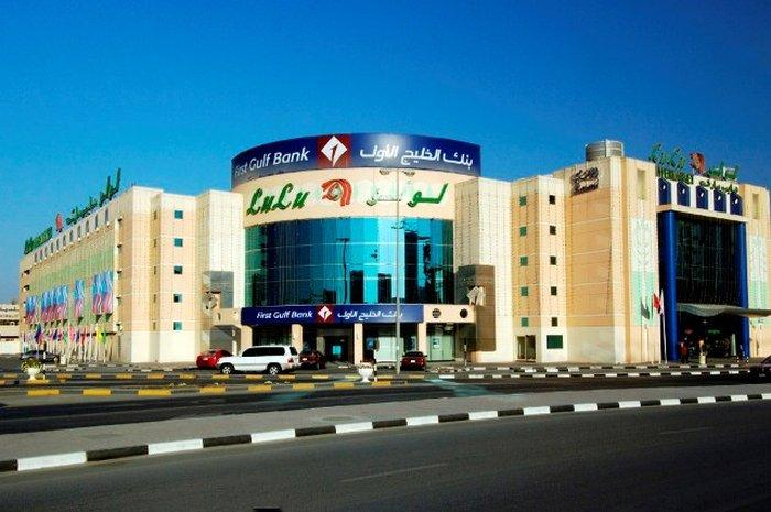 Торговые центры Аджмана