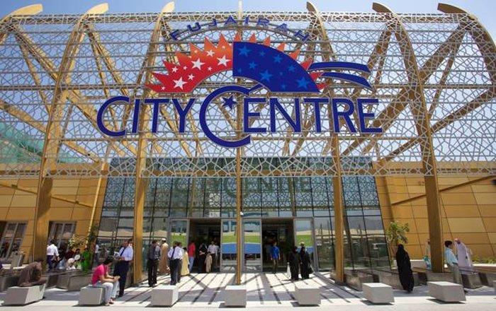 «Ajman City Centre»