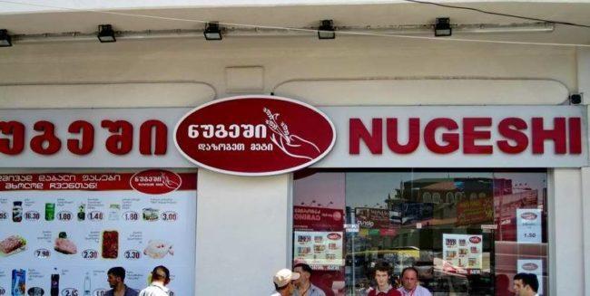 NUGESHI