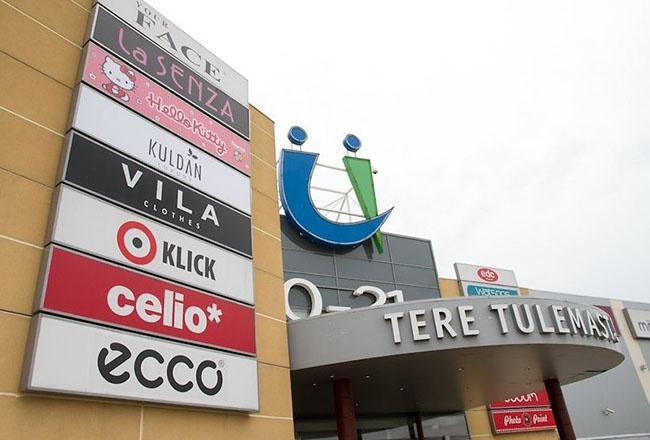 Торговый центр в Таллине