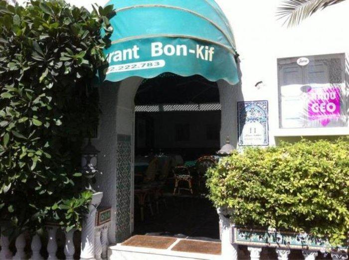 Ресторан Au Bon Kif
