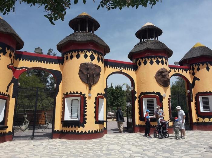 Зоопарк «Фригия», Тунис.