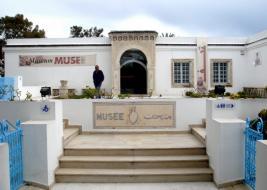Археологический музей Набеля