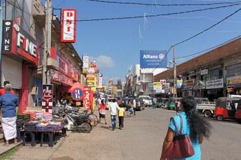 Коммерческий центр Негомбо, Улица Green st.