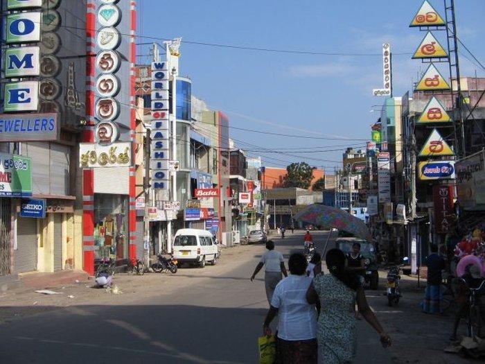 Негомбо (Negombo)